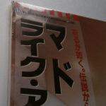 LP-0280