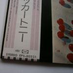 LP-0282