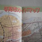 book-0001
