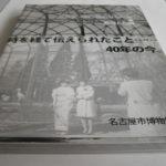book-0005